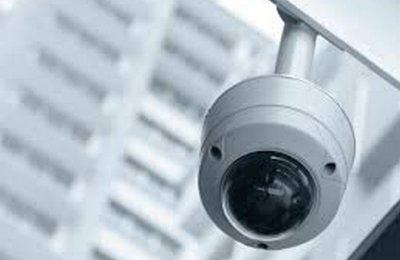 Çerkezköy | Çorlu Kamera Sistem Gereksinimleri